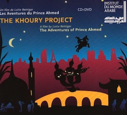 the-khoury-project