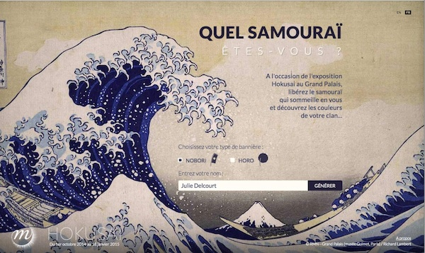 Hokusai-expo-grand-palais paris