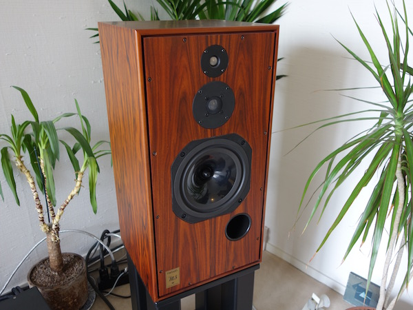 Harbeth HL5Plus HighEndAudio