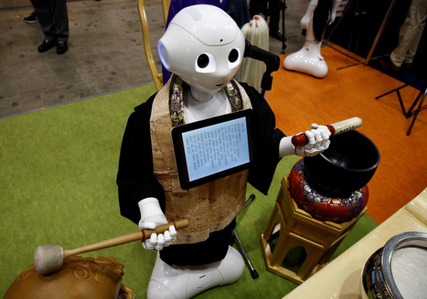 SoftBankPepperRobotMoineJapon