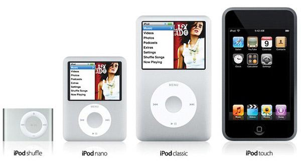 L'iPod est définitivement mort — Apple